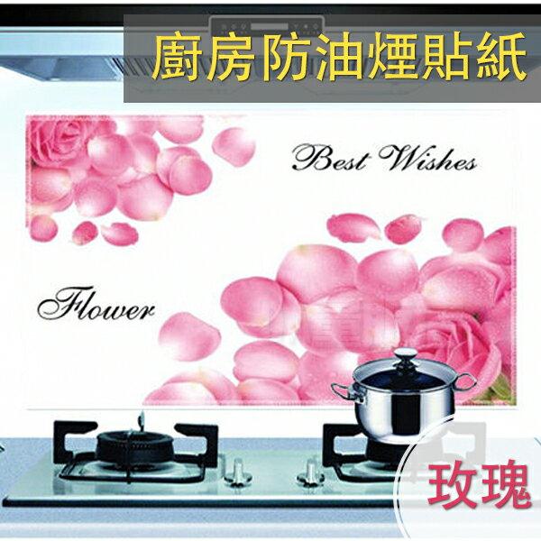 《居家用品任選四件88折》廚房 用品 防油 防水貼紙 防油貼 壁貼 粉色 玫瑰 薔薇 圖樣(79-1381)