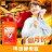 啤酒酵母錠 ☆【約1個月份 】➥  免運  ➥ 含 辣椒素  燃燒發熱  /  B群 添加 ▶ 歐格蘭德 ogaland 0