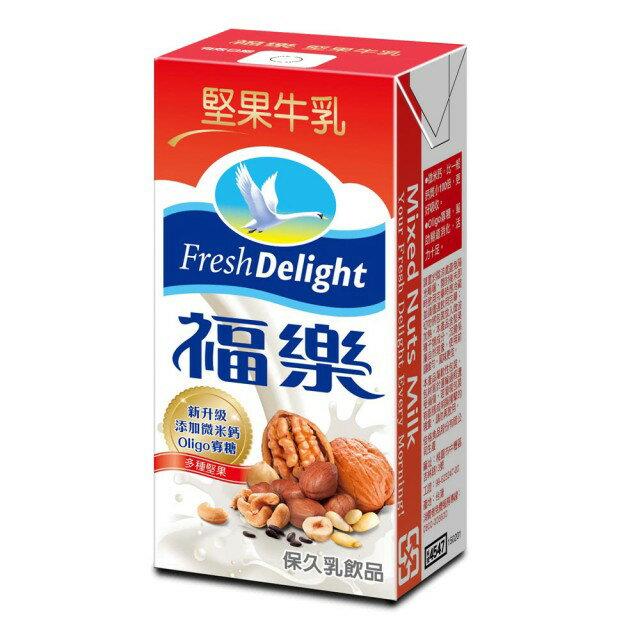 福樂  堅果保久乳 *24包/箱