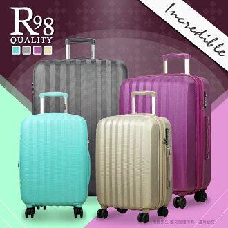 《熊熊先生》超值行李箱 可加大 霧面 20吋 旅行箱/登機箱 雙排輪飛機輪 防盜拉鍊 R98