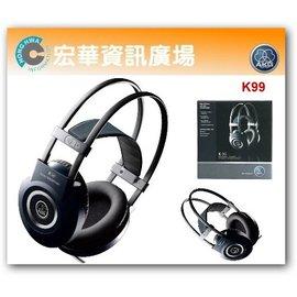 AKG K99 極品專業級立體聲全罩耳機