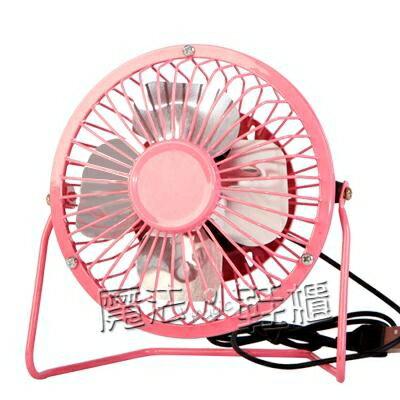 便攜式USB小風扇 辦公室桌面宿舍迷你充電台式風扇大風力隨身電扇 萬聖節