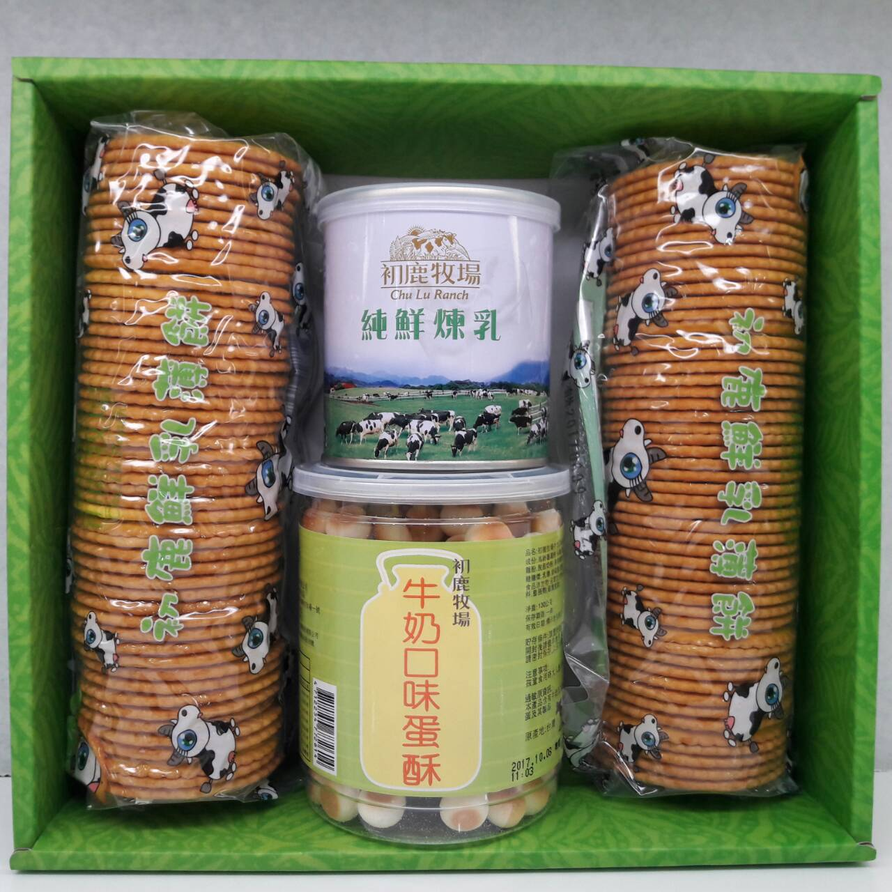 初鹿牧場|春節禮盒A(鮮乳薄餅2入+純鮮煉乳1入+牛奶蛋酥1入)