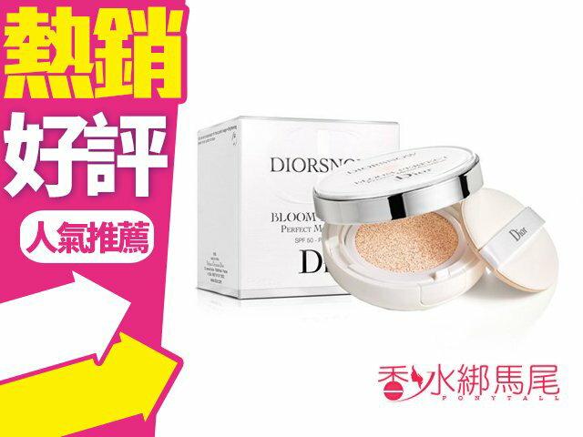 Dior 迪奧 雪晶靈 光感 氣墊粉餅 (粉盒+粉蕊15g*2入) 色號#020 #010 #005◐香水綁馬尾◐