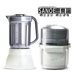 思樂誼 SANOE 生機食品調理機二合一 P32 -白色 公司貨 分期0% 免運費