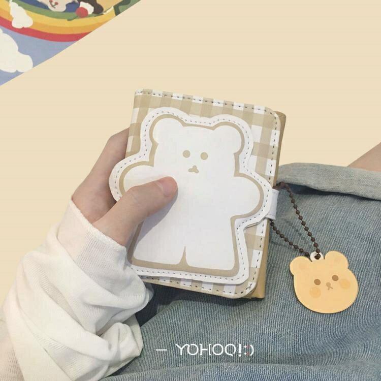 【618購物狂歡節】可愛日韓小熊錢包短款卡通女三折PU卡包