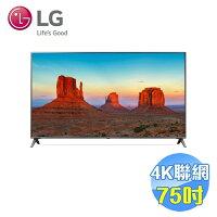 LG液晶電視推薦到LG 75吋4K智慧聯網液晶電視 75UK6500PWB就在雅光電器商城推薦LG液晶電視
