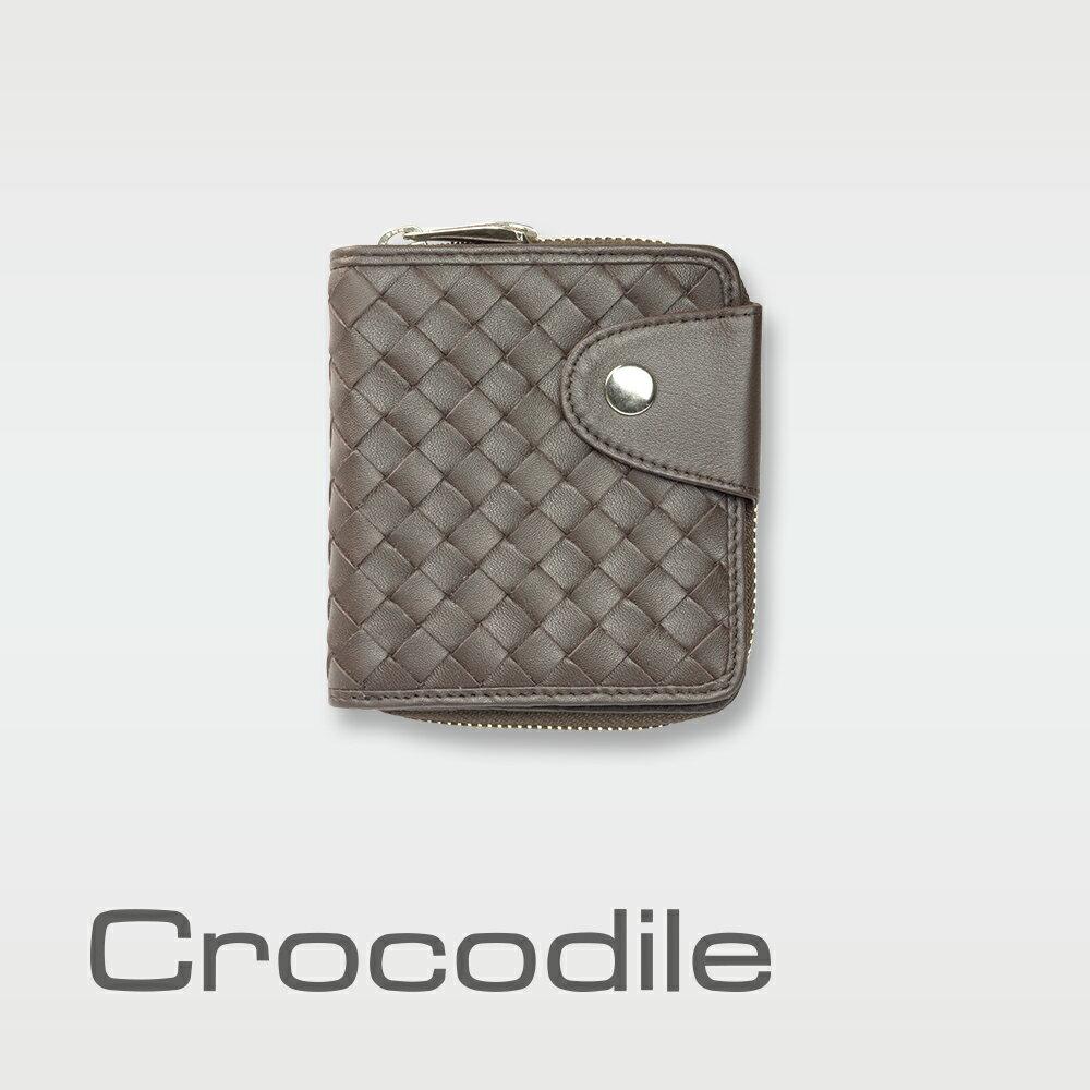 Crocodile Knitting系列 Nappa素面軟皮 多色手工編織拉鍊短夾 0103-6005