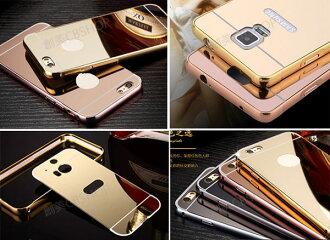創美[A104] 創美[A104] 電鍍 金屬 邊框 鏡面 鏡子 背板 自拍 Sony Z1 Z2 Z3 Z4 Z5 M4 手機殼 保護殼