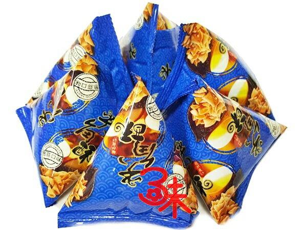 (馬來西亞) 金豐泉 尖角酥-蔥蒜味 1包 600 公克 (約30包) 特價 110 元