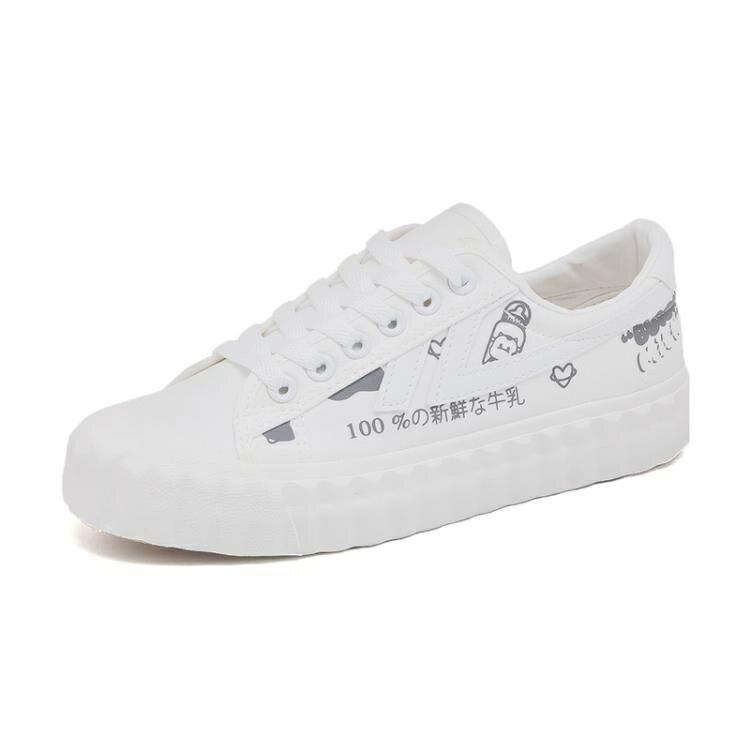 帆布鞋 鞋子女年新款百搭ulzzang帆布鞋日系小白鞋ins街拍潮鞋餅干鞋 第一印象