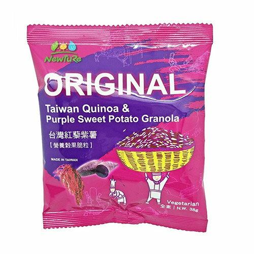台灣紅藜紫薯營養穀果脆粒(個人隨身包)【愛買】
