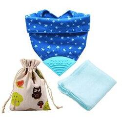 美國 Meta-U 嬰兒咬咬兜/領巾/圍兜/固齒器 (附外袋+竹纖維方巾) 藍星星【紫貝殼】