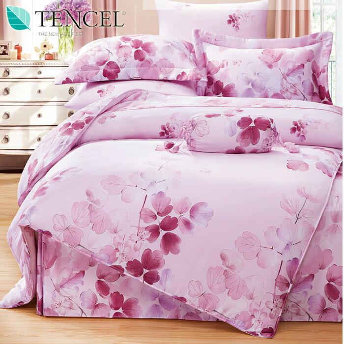 100%純天絲四件式床包鋪棉兩用被套組_雙人加大6x6.2尺_花舞(粉)《GiGi居家寢飾生活館》