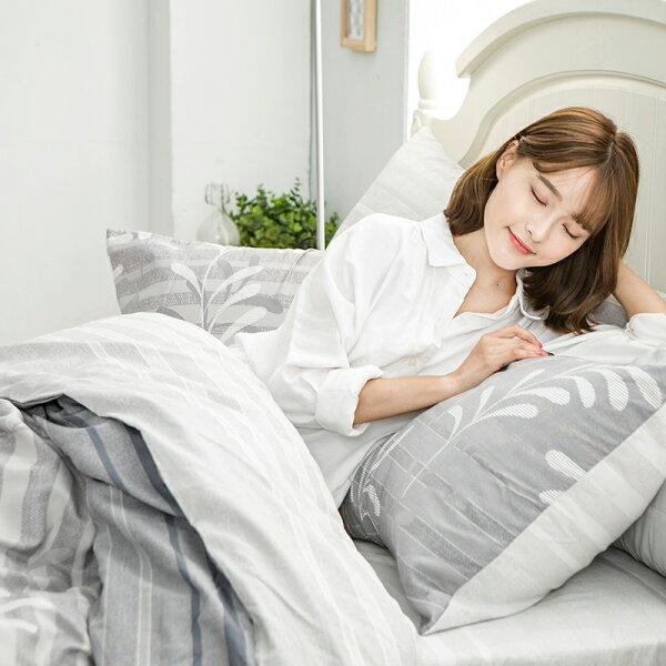 戀家小舖:床包兩用被套組雙人特大【暮夜銀弦】科技天絲,含兩件枕套,戀家小舖