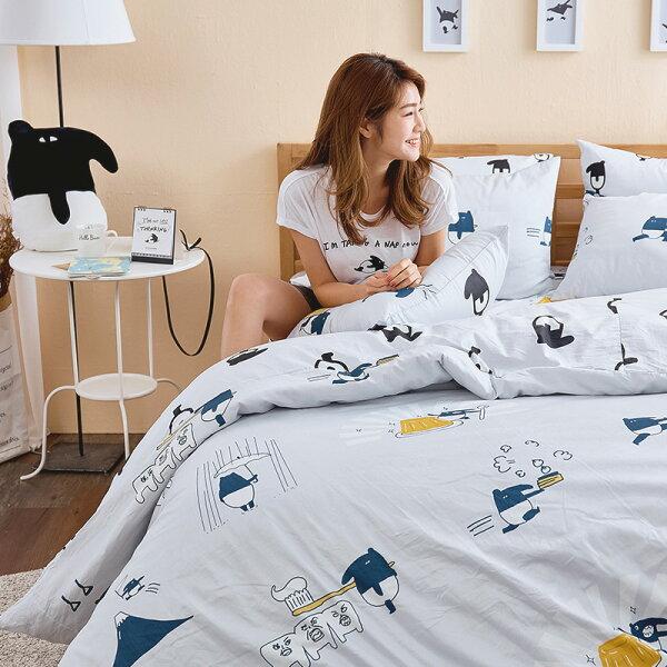 戀家小舖:床包兩用被套組雙人特大-100%精梳棉【馬來貘的悠閒時光】含兩件枕套,獨家人氣插畫家聯名款,戀家小舖台灣製