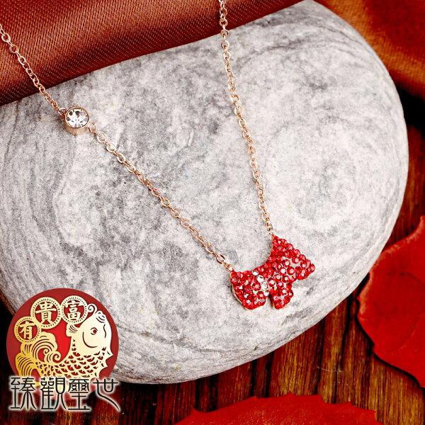 旺運氣質鈦鋼玫瑰金鑲鑽項鍊含開光臻觀璽世IS4367