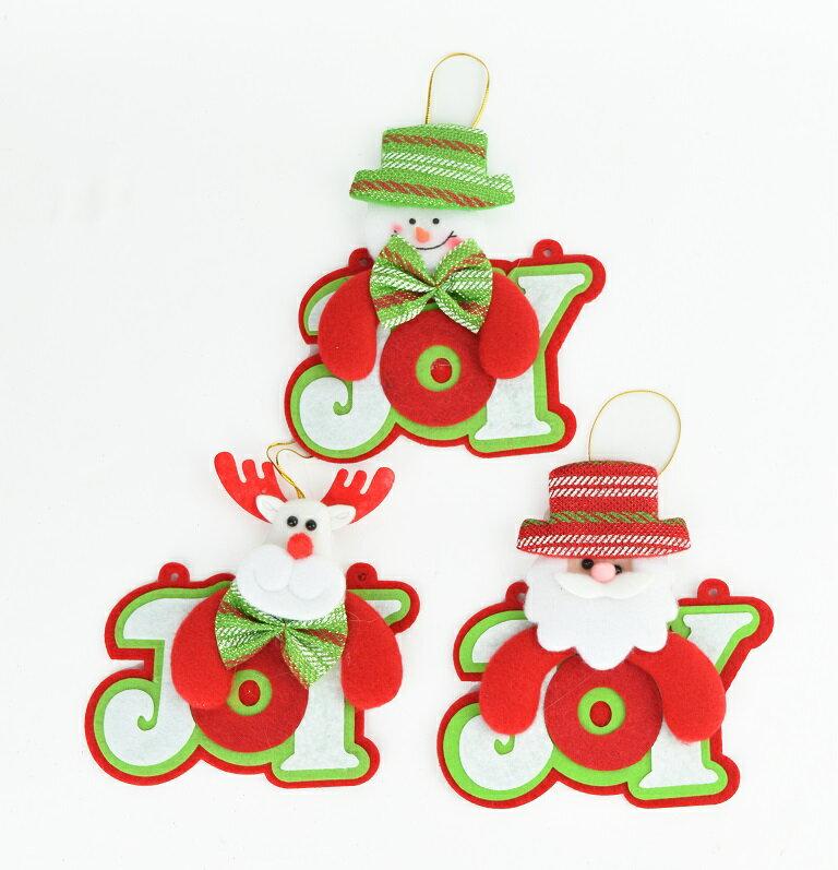 X射線【X457111】三層子母公仔吊飾(隨機出貨),聖誕節/聖誕樹/聖誕佈置/聖誕掛飾/裝飾/掛飾/會場佈置/DIY/材料包