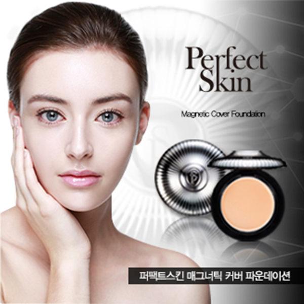 韓國 Perfect skin 磁力遮瑕保濕粉餅(8g)【庫奇小舖】JENNY HOUSE