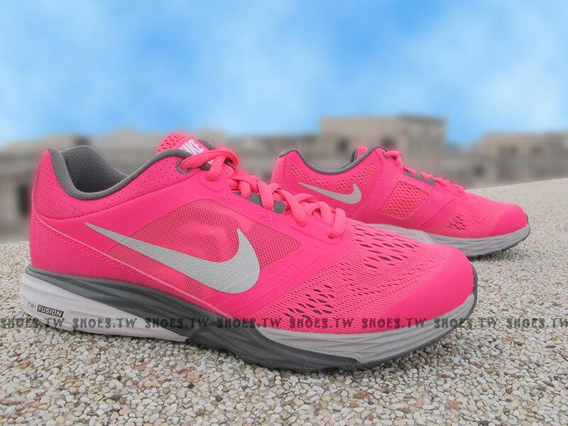 《超值6折》Shoestw【749175-601】NIKE WMNS TRI FUSION RUN 慢跑鞋 訓練鞋 桃紅 銀光勾 女