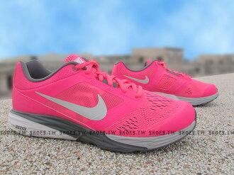 Shoestw【749175-601】NIKE WMNS TRI FUSION RUN 慢跑鞋 訓練鞋 桃紅 銀光勾 女