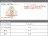 日本CREAM DOT  /  小奢華雕花髮叉 髮簪  /  a03655  /  日本必買 日本樂天直送(1090) 6