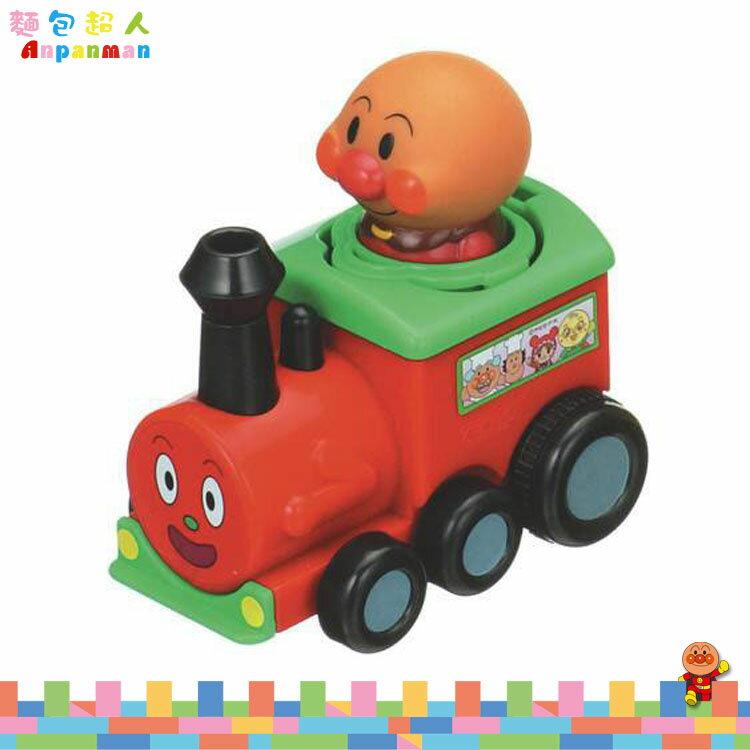 麵包超人 Anpanman 按壓車車玩具 火車頭 玩具車 按壓頭 跑跑車   172503