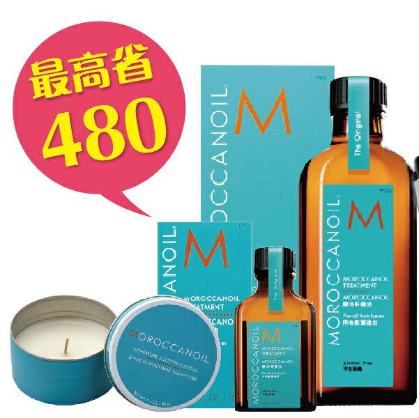 MOROCCANOIL 摩洛哥優油 護髮油 100ml / 25ml / 香氛蠟燭40g