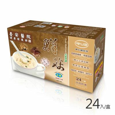 呷七碗生技~鮮菇元氣沖調30公克×24包/盒(微鹹)