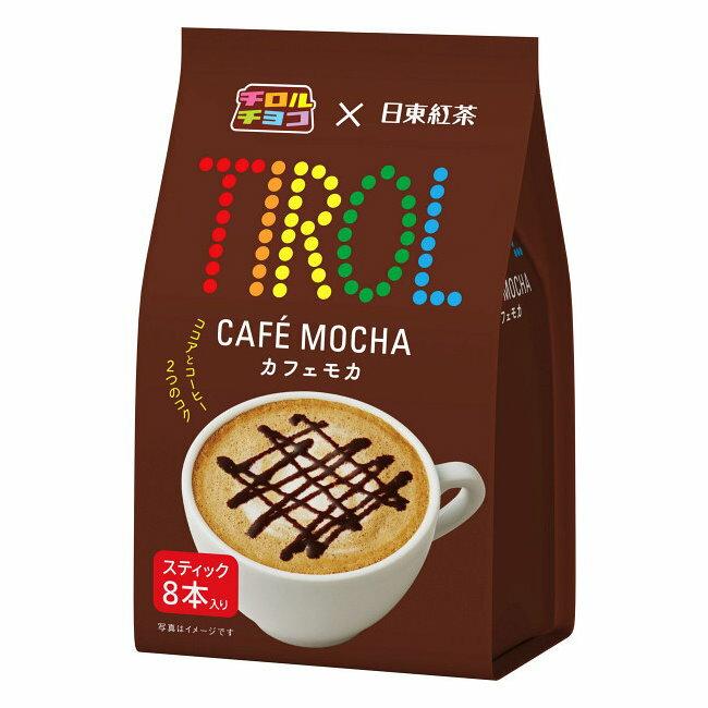 日東紅茶-摩卡咖啡
