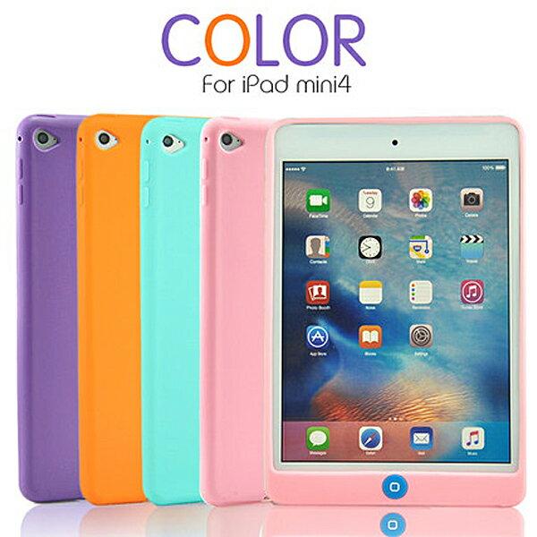 ~全包覆~Apple iPad mini 4 豆豆TPU軟套  輕薄保護殼  防護殼平板背