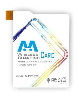 無線充電接收卡適用韓國Samsung Note3三星智慧型手機(符合WPC-Qi標準)【三井3C】