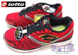 【巷子屋】義大利第一品牌-LOTTO樂得 男款FLYZONE輕量炫彩跑鞋 [1752] 紅 超值價$590
