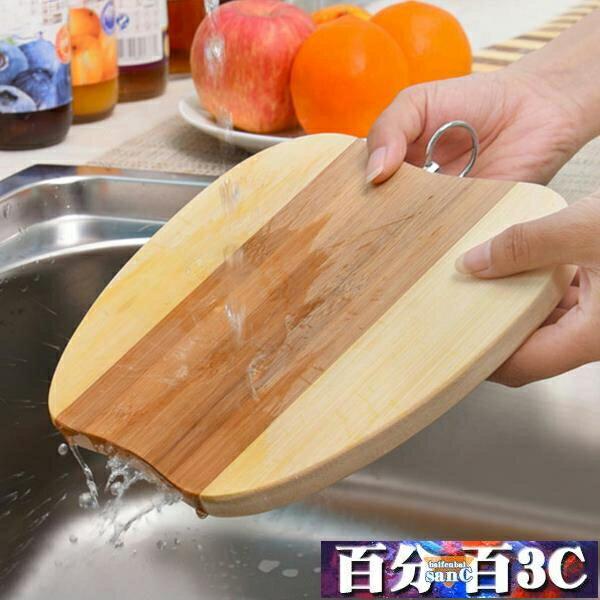 整竹菜板砧板防霉家用廚房橢圓形切菜板水果案板輔食粘板搟