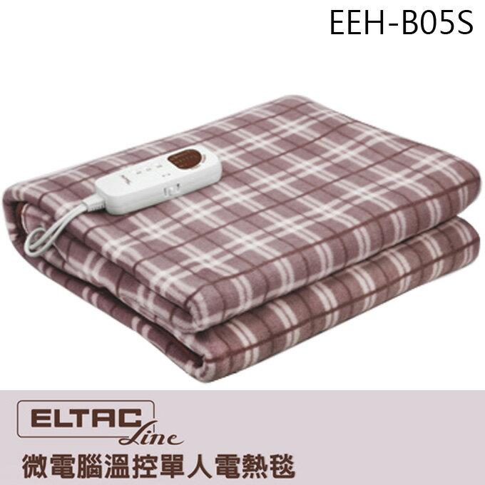 單人電暖毯 ★ ELTAC EEH-B05S 公司貨 0利率 免運