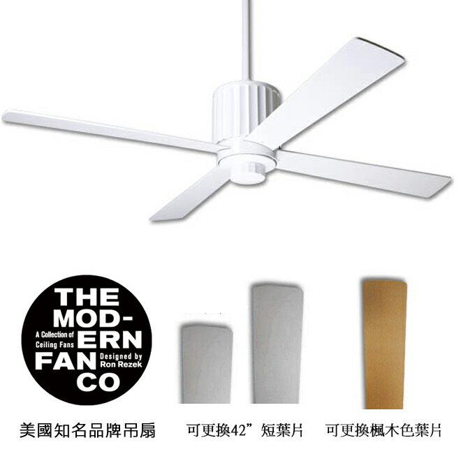 <br/><br/>  [top fan] Modern Fan Flute 52英吋吊扇(FLU-GW-52-WH-NL-003)亮白色<br/><br/>