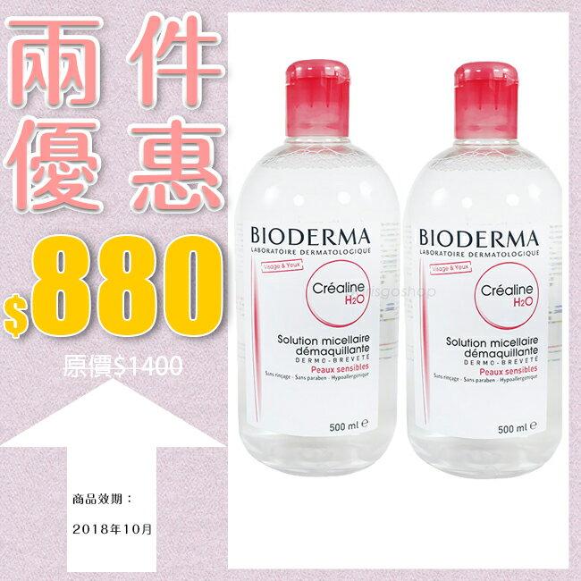 BIODERMA 舒敏高效潔膚液 500ML 貝膚黛瑪 卸妝水 化妝水 保濕 Crealine H2O
