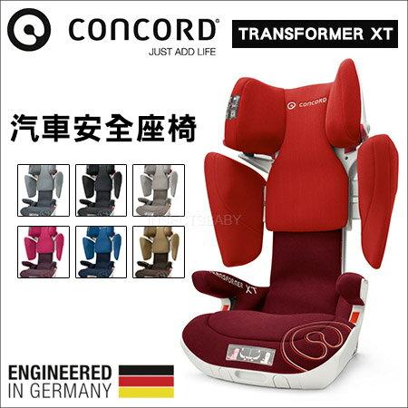 ?蟲寶寶?【德國Concord】變形金剛汽座/成長型安全座椅Transformer XT- 紅