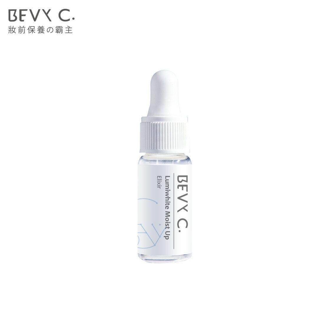 BEVY C. 光透幻白 妝前保濕精華 8mL~保濕 持妝 服貼 油水平衡 敏感肌