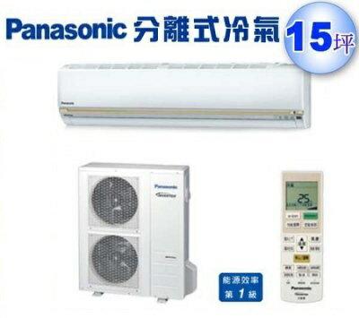 金禾家電生活美學館:國際牌分離式冷氣價格《1級LJ型變頻冷專》(CS-LJ90A2_CU-LJ90VCA2)《適用15坪》