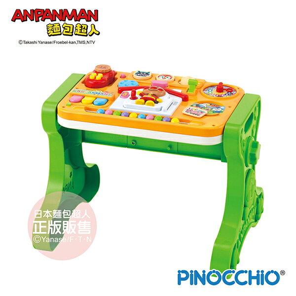 【日本 ANPANMAN】麵包超人 新幼兒趣味遊戲桌 0