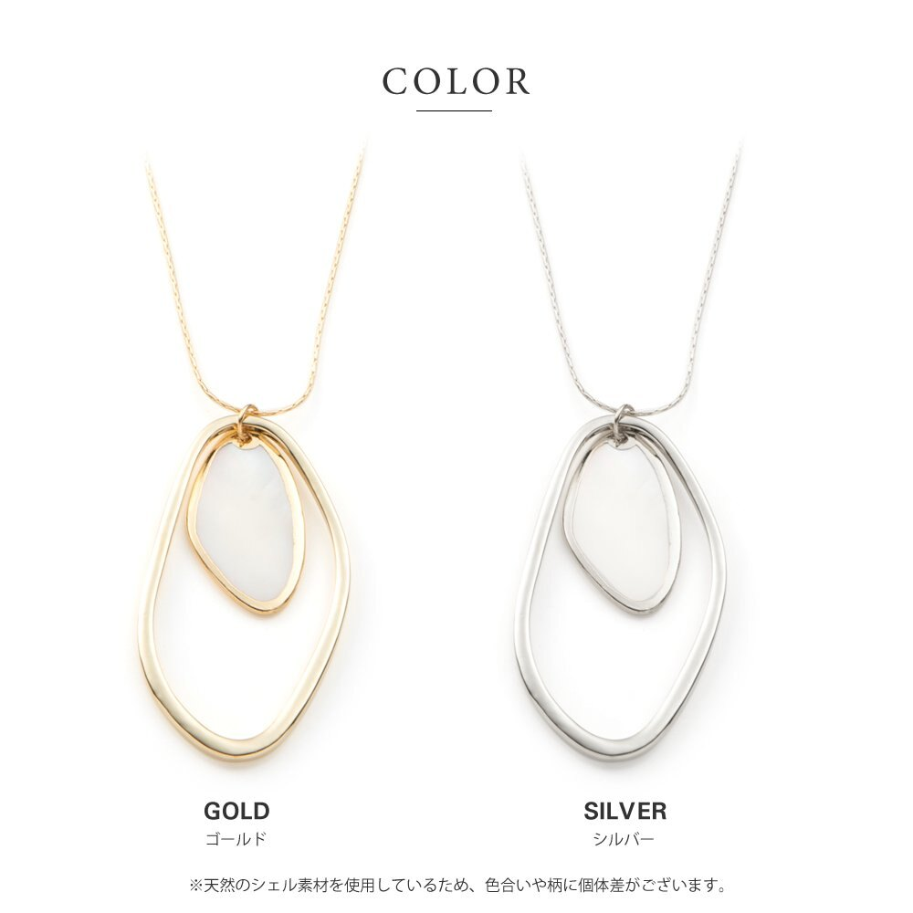 日本Cream Dot  /  個性不規則雙圈項鍊  /  a03928  /  日本必買 日本樂天代購  /  件件含運 3