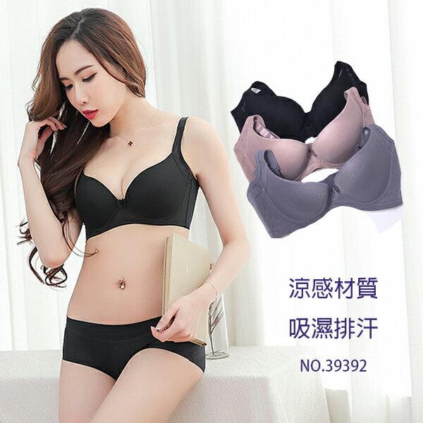 波波小百合:內衣吸濕排汗涼感材質DE【波波小百合】39392台灣製