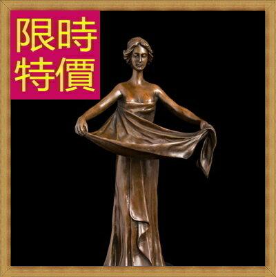 銅雕擺件 歐式人物~歐洲 家居擺設雕塑工藝品61ac11~義大利 ~~米蘭 ~