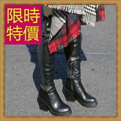 過膝長靴 女靴子~ 帥氣皮革鞋子女馬靴62l22~義大利 ~~米蘭 ~