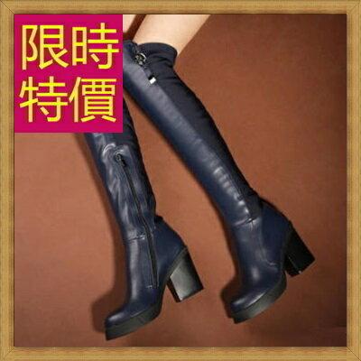 過膝長靴女靴子-流行時尚帥氣皮革鞋子女馬靴2色62l9【義大利進口】【米蘭精品】
