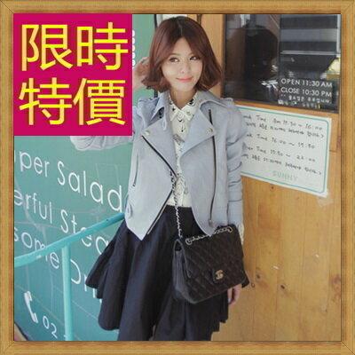 皮衣外套機車夾克-龐克風迷人帥氣女外套2色62m1【韓國進口】【米蘭精品】
