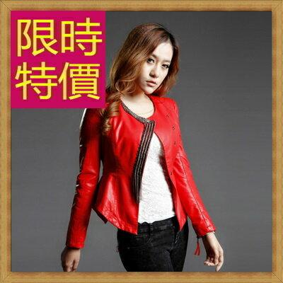 皮衣外套機車夾克-龐克風迷人帥氣女外套3色62m16【韓國進口】【米蘭精品】
