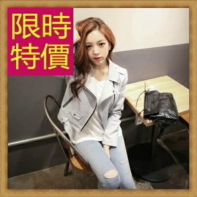 皮衣外套機車夾克-龐克風迷人帥氣女外套2色62m28【韓國進口】【米蘭精品】