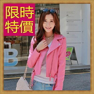 皮衣外套機車夾克-龐克風迷人帥氣女外套2色62m3【韓國進口】【米蘭精品】